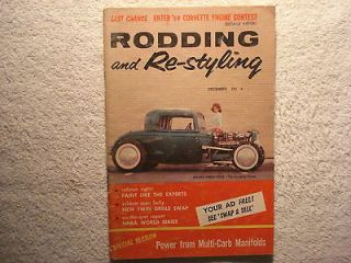 Re styling December 1958 Hop Up,Hot Rod,Custom,Car Craft  Small Book