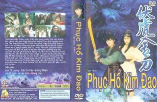 Phuc Ho Kim Dao, Bo 4 Dvd, Phim Kiem Hiep W/Color Label