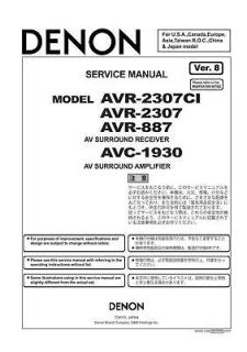 Denon AVR 2307CI Service Manual