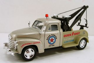 1953 Chevrolet 3100 Wrecker Tow truck 138 scale diecast model Beige