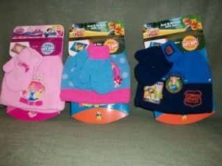 BOYS AND GIRLS HAT & MITTEN GIFT SET INCLUDING GIFT BOX
