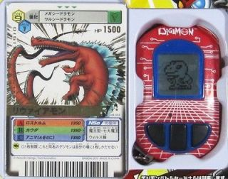 Bandai Digimon Digivice Neo Version 2 Red with Special Card