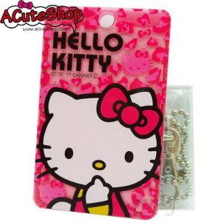 Sanrio hello kitty in ID & Document Holders