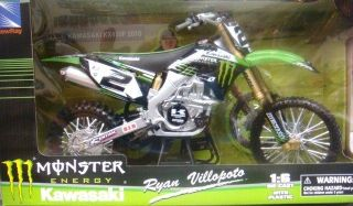 dirt bike toy