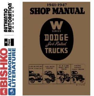 1941 1942 1946 1947 Dodge Pickup Truck Shop Service Repair Manual CD