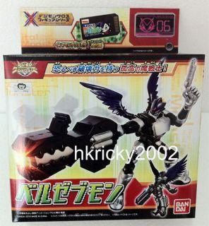 Bandai Digimon Xros Wars 06 Digital Monster Beelzemon Beelzebmon