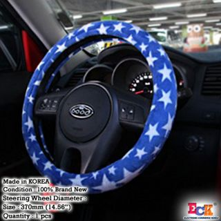 Microfiber Car Steering Wheel Cover Blue Star 370mm