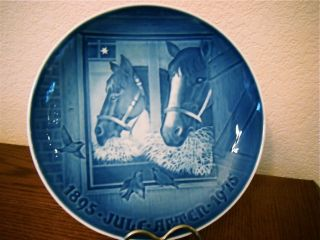 RARE BING & GRONDAHL COMMEMORATIVE PLATE CHRISTMAS NIGHT IN THE STABLE