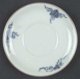 Mottahedeh Blue Dragon (Brown Trim) Saucer, Fine China Dinnerware   Dark Blue Dr